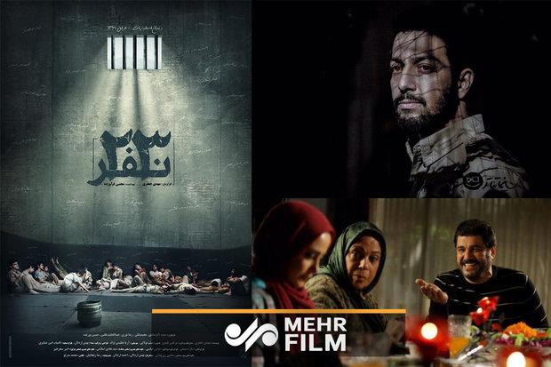 گزارش ویدئویی مهر از هفتمین روز جشنواره فیلم فجر