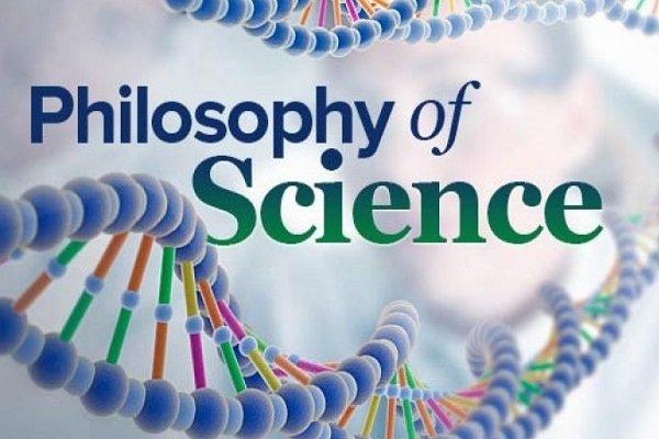 کنفرانس سالانه فلسفه علوم برگزار می شود