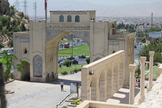 Shiraz historical gate getting back to its former glory
