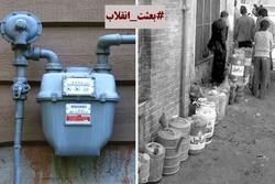 گاز، برق و راه، آب در تمامی روستاهای تهران/سطح بالای خدمات عمرانی