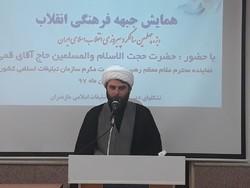 انقلاب اسلامی دنبال الگوی جدید پیشرفت است