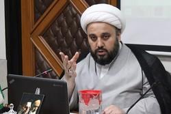 مرجعیت علمی قرآن به چه معناست؟