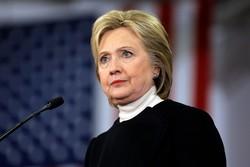 کلینتون از سیاست فشار حداکثری ترامپ بر ایران انتقاد کرد