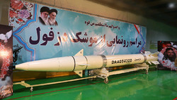 Dezful smart surface-to-surface ballistic missile