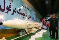 Iran unveils underground ballistic missile factory for 1st time