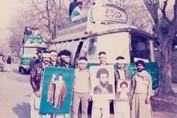 رئيس حوزة جامعة المنتظر العلمية في لاهور يعزي باستشهاد قوات الحرس الثوري