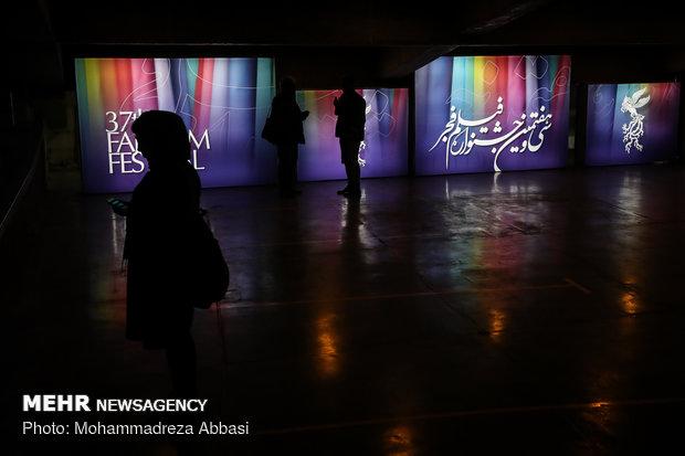 37. Fecr Film Festivali'nin 9'uncu günü