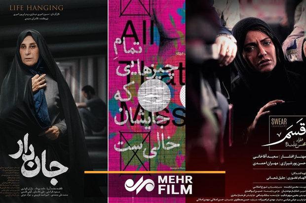 گزارش ویدئویی مهر از نهمین روز جشنواره فیلم فجر