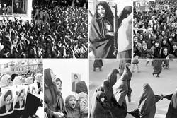 روایتهای مادرانه از روزهای انقلاب/جانفشانی زنان در زمستان ۵۷