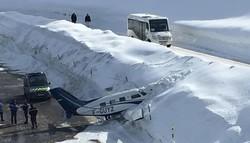 فرانس میں چھوٹا طیارہ حادثے کا شکار