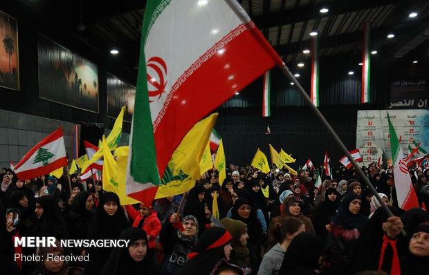 جشن پیروزی انقلاب اسلامی در بیروت