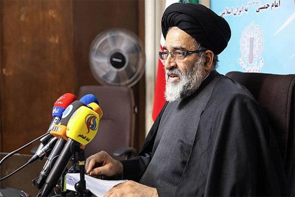 برگزاری راهپیمایی فردا در سراسر کشور به غیر از تهران