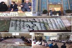 ادای احترام کاروان قرآنی انقلاب به مقام شهیدان قرآنی فاجعه منا