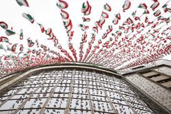 دستاورد های انقلاب اسلامی برای مردم بیان شود