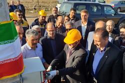طرح فیدرهای خروجی ۲۰کیلوولت پست فوق توزیع پونک در قزوین افتتاح شد