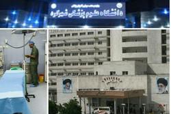 بخش درمان دربام ایران توسعه یافت/ احداث ۳۰۰ مرکز بهداشتی و درمانی