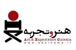گروه «هنروتجربه» خواستار بخشی مستقل در جشنواره «فجر» شد