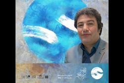 تئاتر ایرانی سرافراز و سربلند است