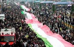 دعوت سازمانها و نهادها از مردم برای حضور در راهپیمایی ۲۲ بهمن