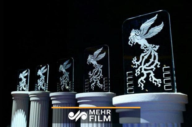 نشست رسانهای اعلام نامزدهای سیمرغ جشنواره فیلم فجر۹۷