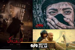 گزارش ویدئویی مهر از آخرین روز جشنواره فیلم فجر