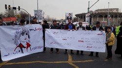 Demonstrators at Feb. 11 rallies condemn martyrdom of Saudi child