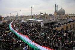 راهپیمایی ۲۲ بهمن در استان ها - ۵