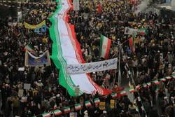 İran'ın dört bir tarafındaki muhteşem gösterilerden kareler