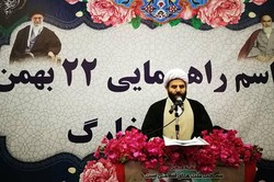 ایران اسلامی امروز به نقطه اقتدار و عظمت خود رسیده است