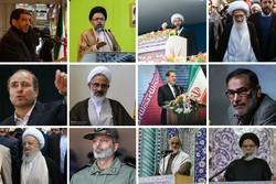 جزئیات سخنرانی شخصیتها در راهپیمایی ۲۲ بهمن/ مسئولان حماسه ملت را ستودند