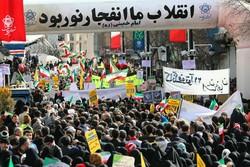 مسیرهای راهپیمایی ۲۲ بهمن در خراسان جنوبی اعلام شد