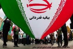 شورای هماهنگی تبلیغات اسلامی خراسان شمالی ازحضور مردم قدردانی کرد