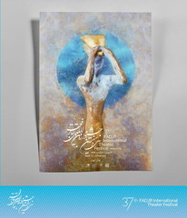 A poster of the 37th Fajr International Theater Festival.