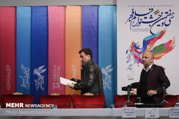 نشست خبری اعلام اسامی نامزدهای سی و هفتمین جشنواره فیلم فجر