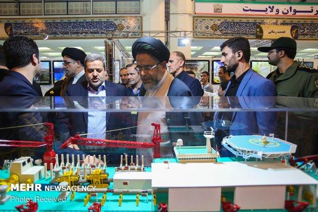 Intelligence min visits 'Eghtedar 40' expo