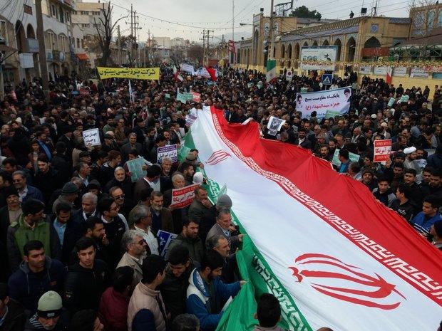 راهپیمایی کرمانشاه