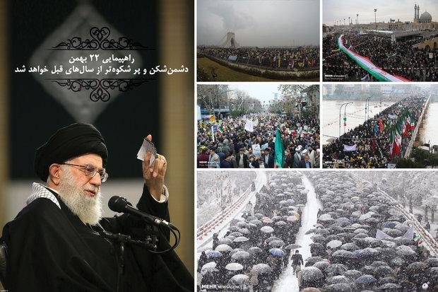 اینجا ایران است؛ صدای فریاد دشمنشکن ملت را میشنوید