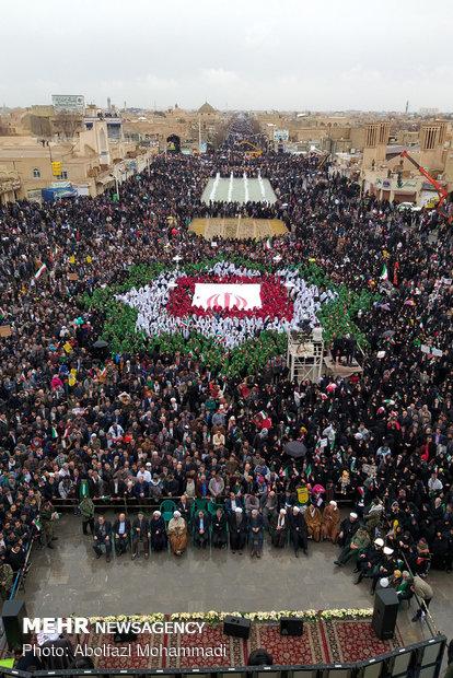 راهپیمایی ۲۲ بهمن در یزد