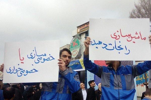 راهپیمایی مردم تبریز