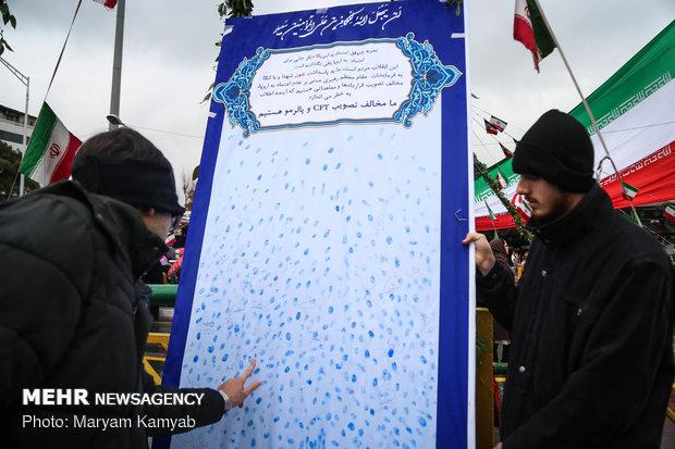 Tahran'daki 11 Şubat yürüyüş töreninden görüntüler