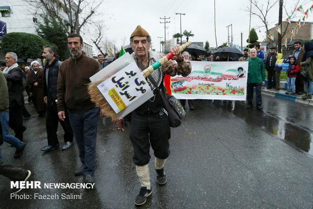 راهپیمایی ۲۲ بهمن در آمل