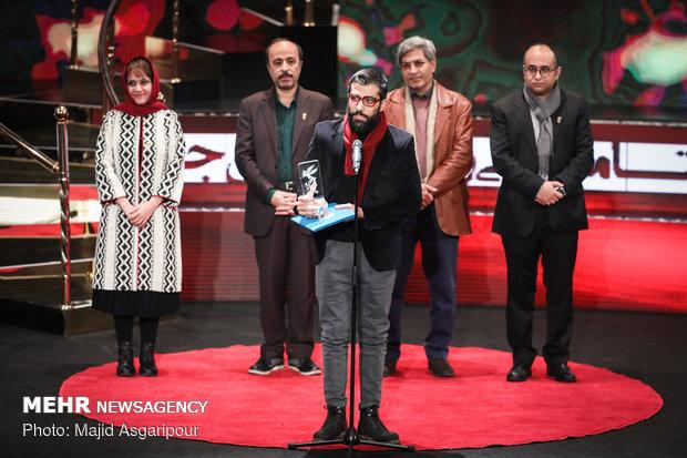 Closing ceremony of 37th Fajr Filmfest.