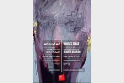 نمایشگاهی با اقتباس از آثار مولانا/ ۱۵ تابلو نقاشی در «شیرین»