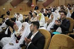 جشن ازدواج دانشجویی دانشگاه علوم پزشکی یاسوج برگزار شد
