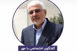 ۸ نکته از گفتگوی تفصیلی علیاصغر زارعان با خبرگزاری مهر