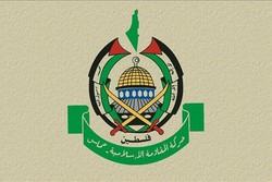 Hamas shoots down Israeli drone in Gaza