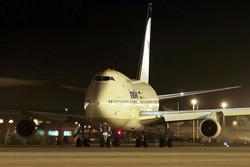 'Technical problem' cause of siren sound in Tehran