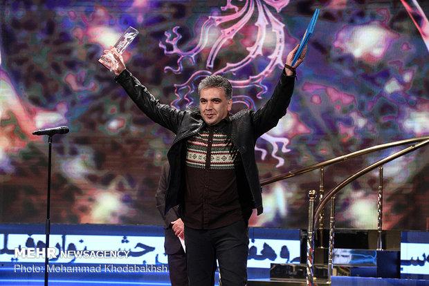 اختتامیه سی و هفتمین جشنواره فیلم فجر - 2