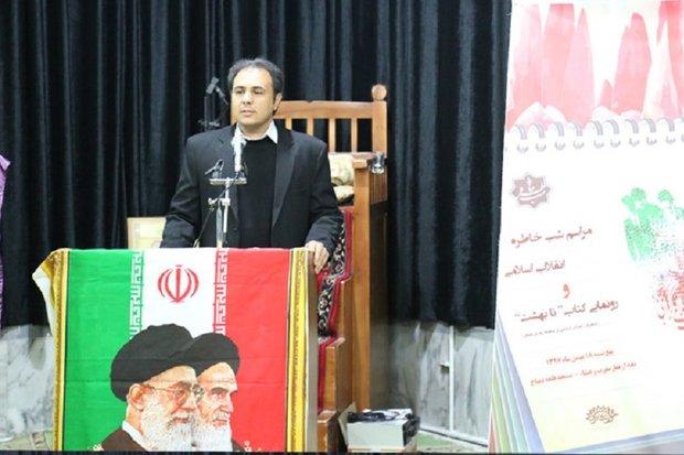 شب خاطره انقلاب اسلامی در شهر دیباج دامغان برگزار شد