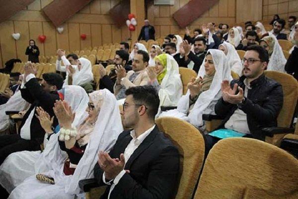 ۲۵ زوج دانشجوی اسلامشهری ازدواج کردند